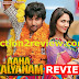 Aaha Kalyanam Review