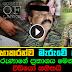 "Vinayagamoorthy Muralitharan ""Karuna Amman"" speaks about prabakaran death"