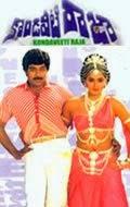 Kondaveeti Raja songs download