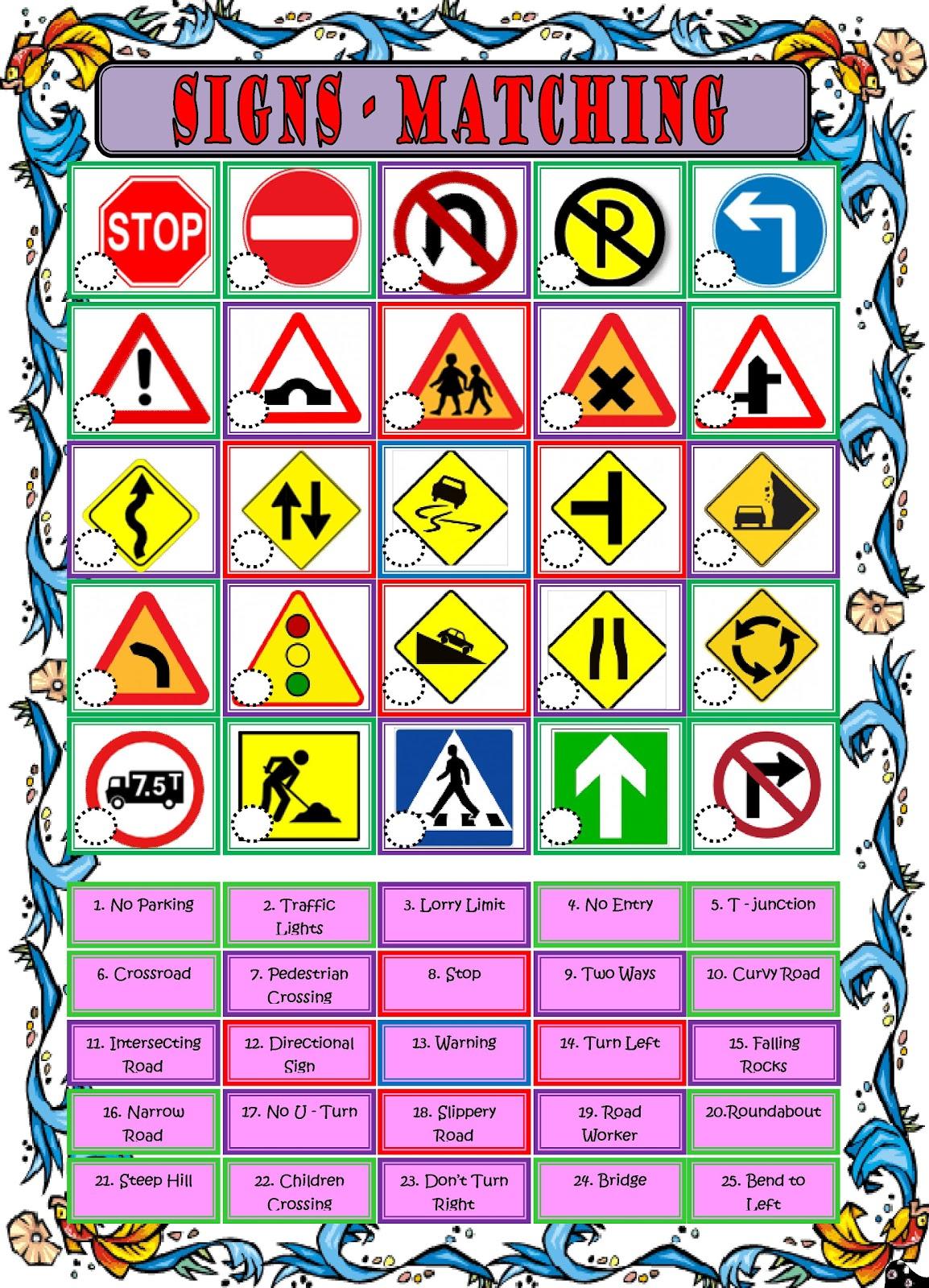 My english class road signs matching english printable worksheet road signs matching english printable worksheet robcynllc Images