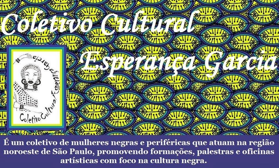 Coletivo Cultural Esperança Garcia