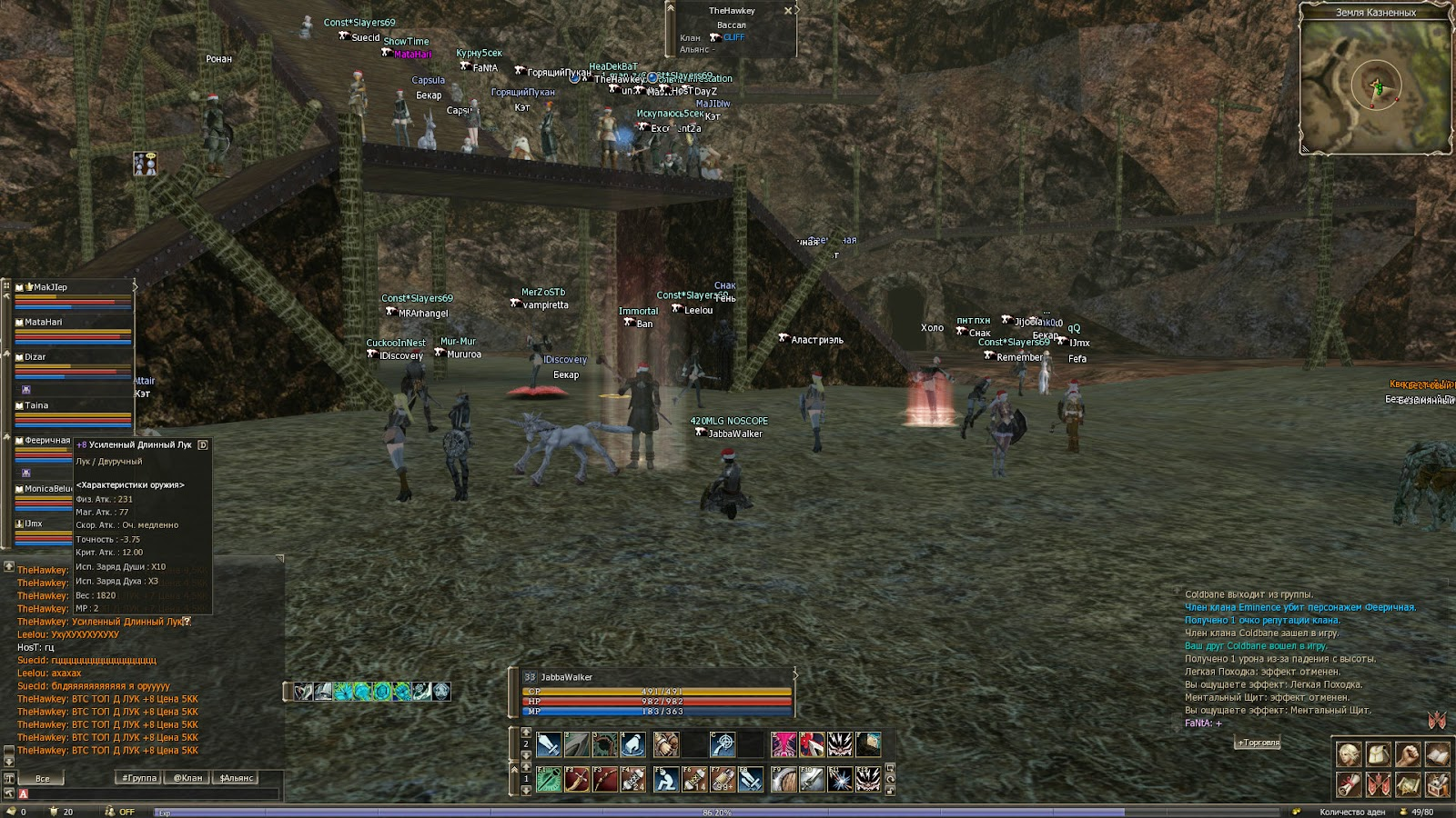 Einhasad: Lineage 2 Classic Over Enchanting