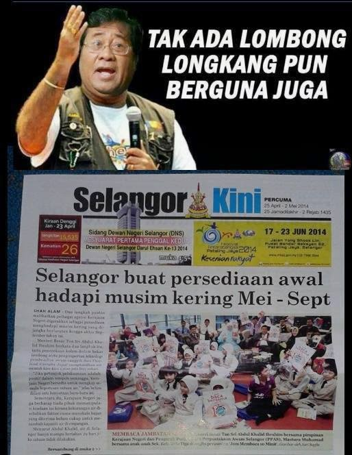 Kerajaan Selangor Nafi Hak Rakyat Selangor - Shamshidar
