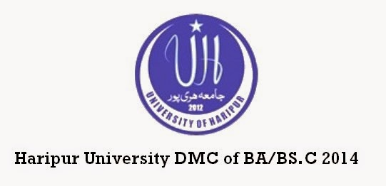 DMC of BA/BS.C ,haripor university,dmc,ba,bsc