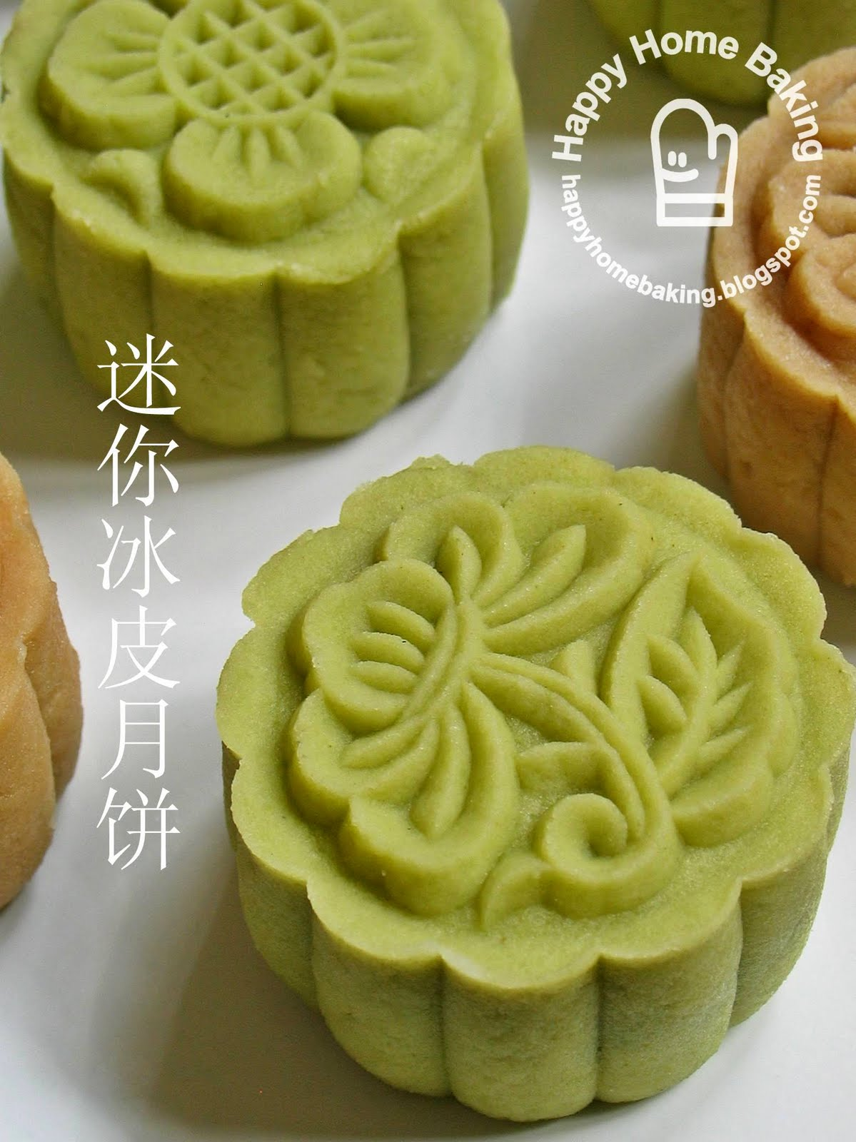 How Do U Make Moon Cakes