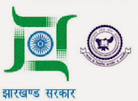 Jharkhand SSC Motor vehicle Inspector Recruitment Notification 2013
