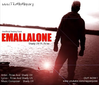 EMALLALONE - Shady UV feat Rapper Pz'ee free mp3 download punjabi rap
