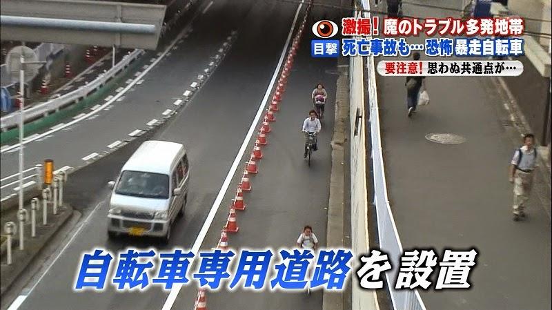 自転車の 自転車 赤信号無視 : 自転車が逆走してきた自転車 ...