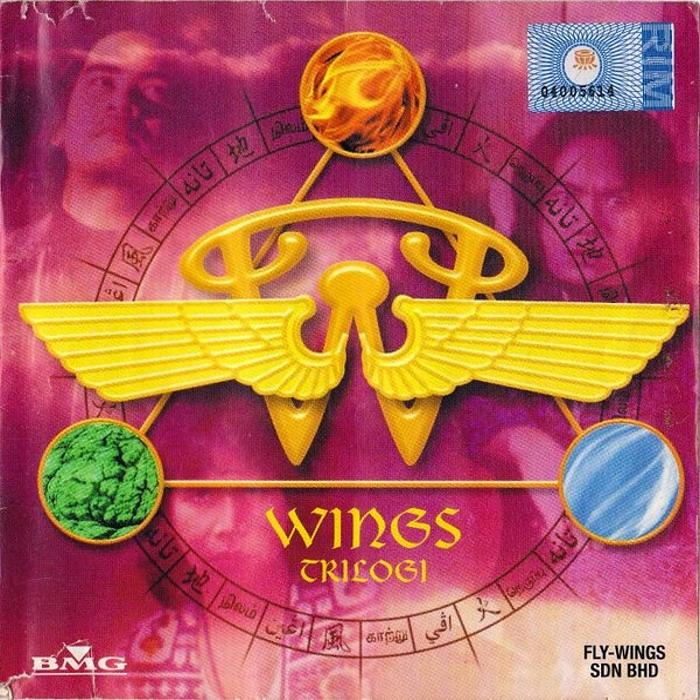 Download wings 2000