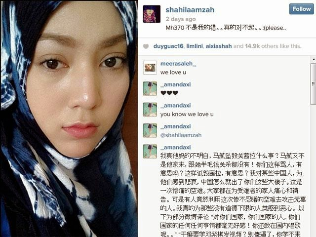 Dikecam Pasal #MH370, 14 Ribu Respon Kenyataan Balas Shila Amzah