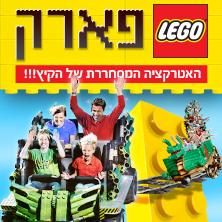 כל הפעילויות והצגות לילדים ביולי ואוגוסט 2015