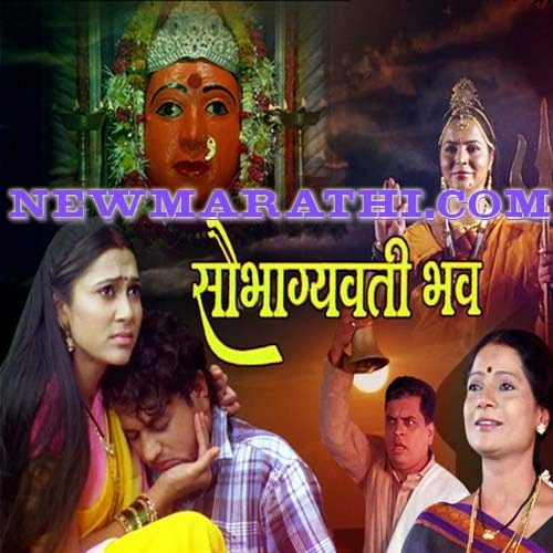 de dhakka marathi movie all songs
