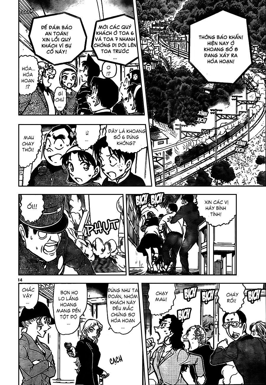 Thám Tử Lừng Danh Conan - Chapter 823 - Pic 16