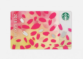 Starbucks Sakura 2015 card Japan Cherry Blossoms