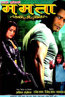 nepali movie mamata