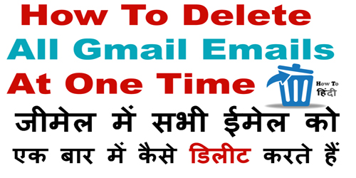 Delete All Gmail Email At At Once