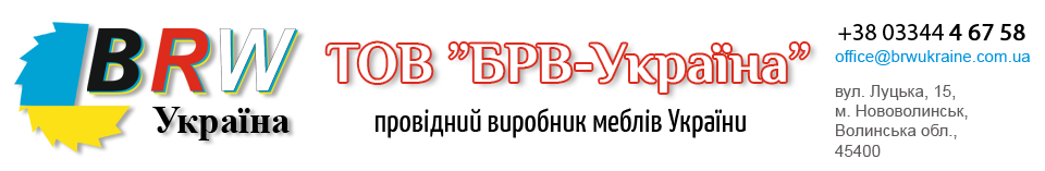 """ТОВ """"БРВ-Україна"""""""