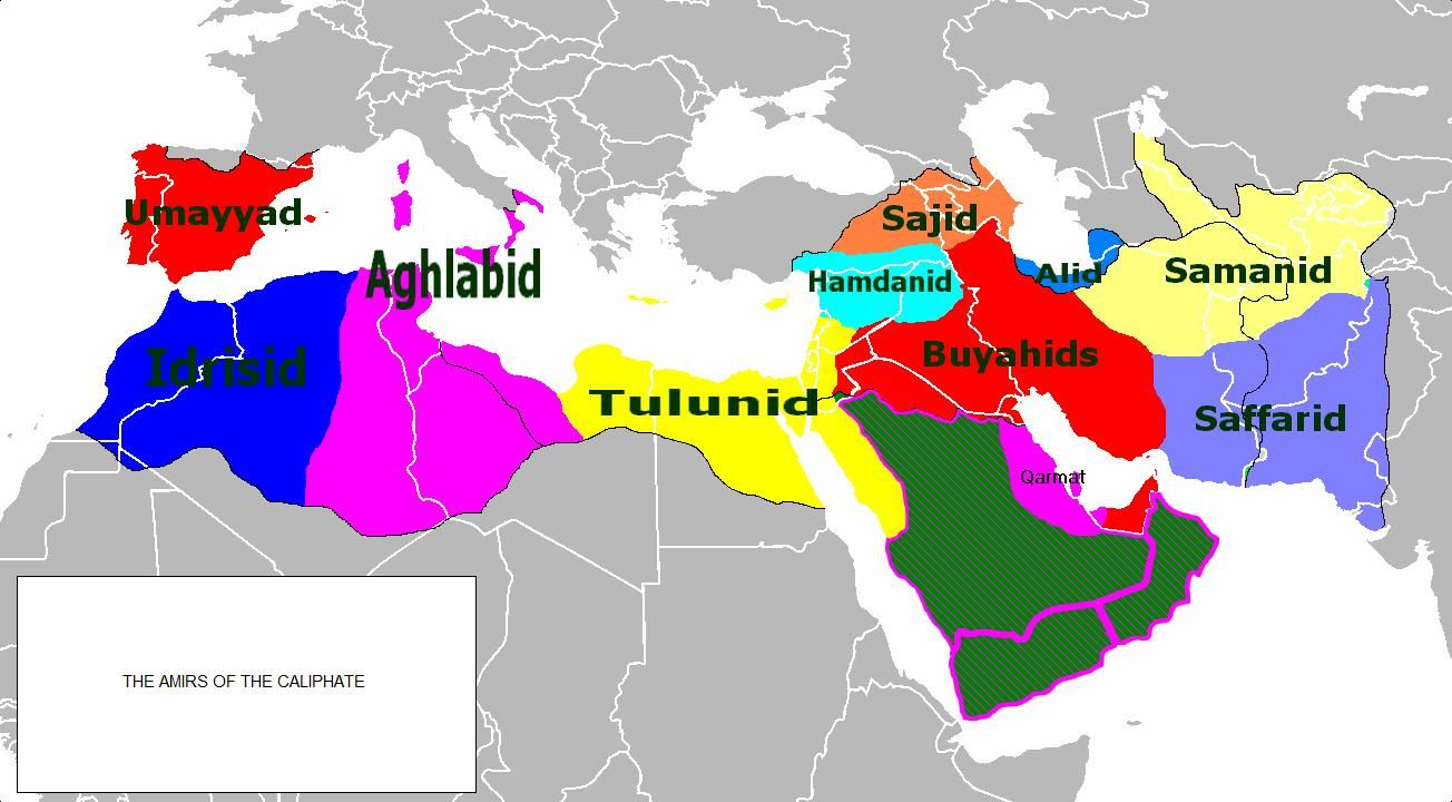 abbasid caliphate Beginning in the time of mu'āwīyah, the first umayyad caliph-imām, and  continuing throughout the umayyad (661-750 ce) and early abbasid (750-945  ce).