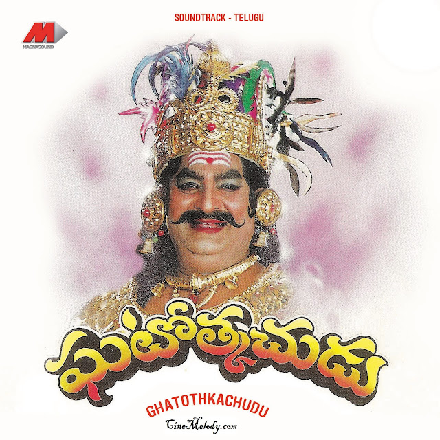 Ghatothkachudu Telugu Mp3 Songs Free  Download 1995