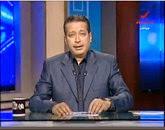 برنامج من الآخر مع تامر أمين حلقة الإثنين 27-10-2014