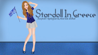 ..::Stardoll In Greece::..