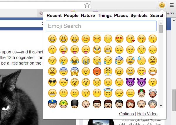 الإبتسامات والأشكال التي يمكن استعمالها في رسائل وتعليقات الفيس بوك وأي موقع آخر Smileys