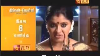 Vijay Tv Serials Promo This Week 29-07-2013 To 02-08-2013