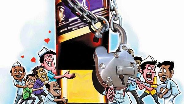 Kerala bar case: High Court judgement postponed