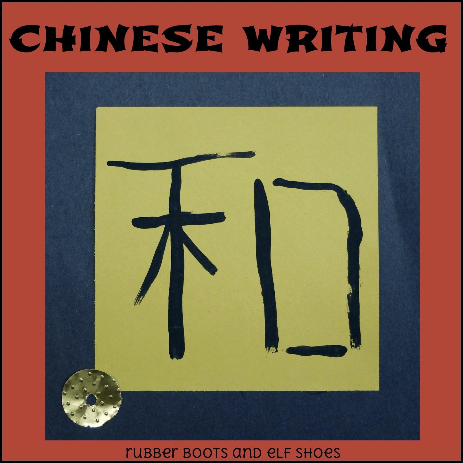 Chinese Writing Rubber Boots And Elf Shoes