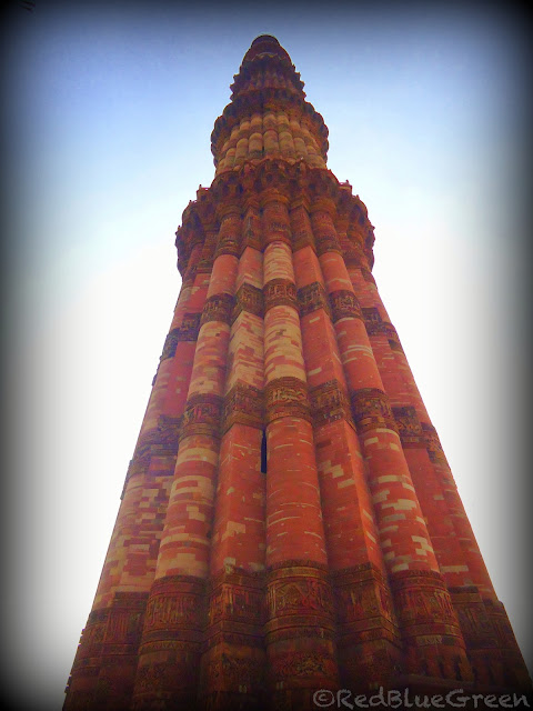 photo of Qutub Minaret