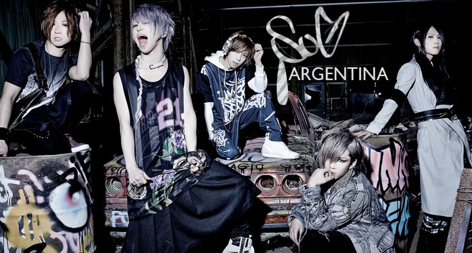 SuG Argentina