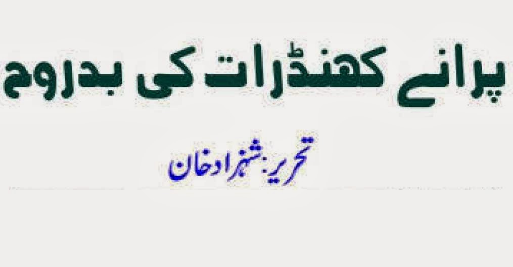 http://books.google.com.pk/books?id=yDZ1AgAAQBAJ&lpg=PP1&pg=PP1#v=onepage&q&f=false