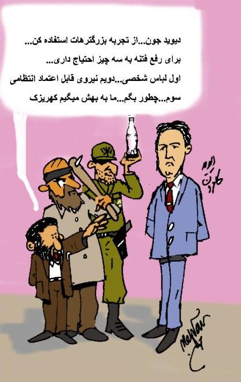 تظاهرات انگلیس ، احمدی نژاد ، پلیس ، کهریزک ، شکنجه ، سرکوب ، دیوید کامرون ، بسیج ، چماقدار