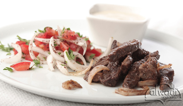 Shawarma Meat Recipe