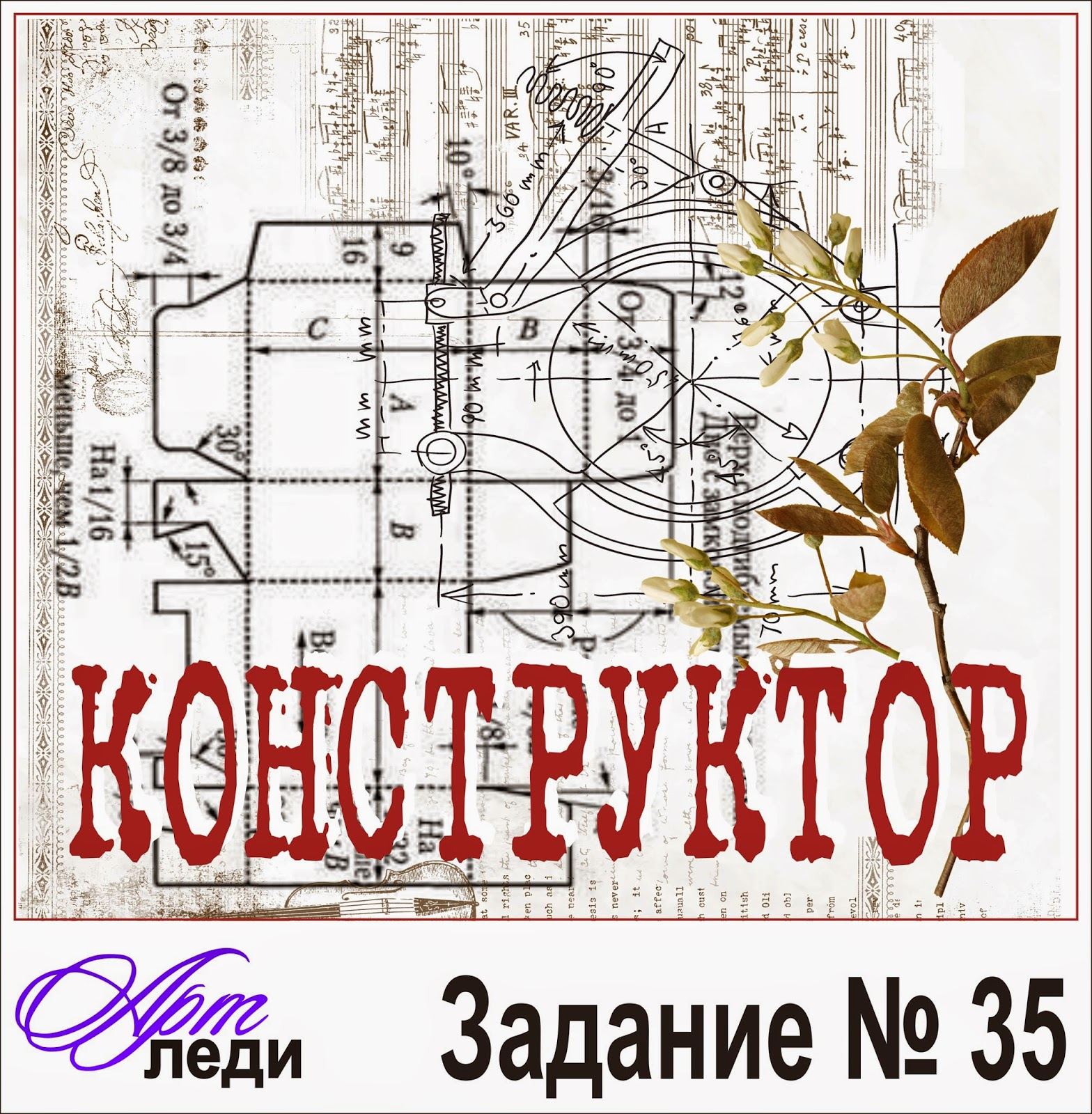 http://art-lady2011.blogspot.ru/2015/04/35.html