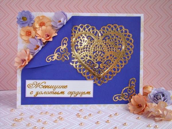 открытка hand-made донь рожденья купить Донецк