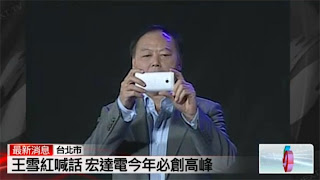 Peter Chou Testing ULTRAPIXEL CAMERA ??