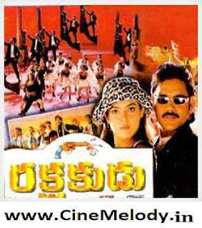 Rakshakudu Telugu Mp3 Songs Free  Download 1992