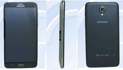Nyeleneh, Samsung Akan Bikin Smartphone 7 Inci