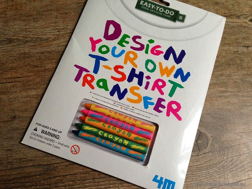 Awesome pack review december 2014 canadian family for Design your own t shirt transfer