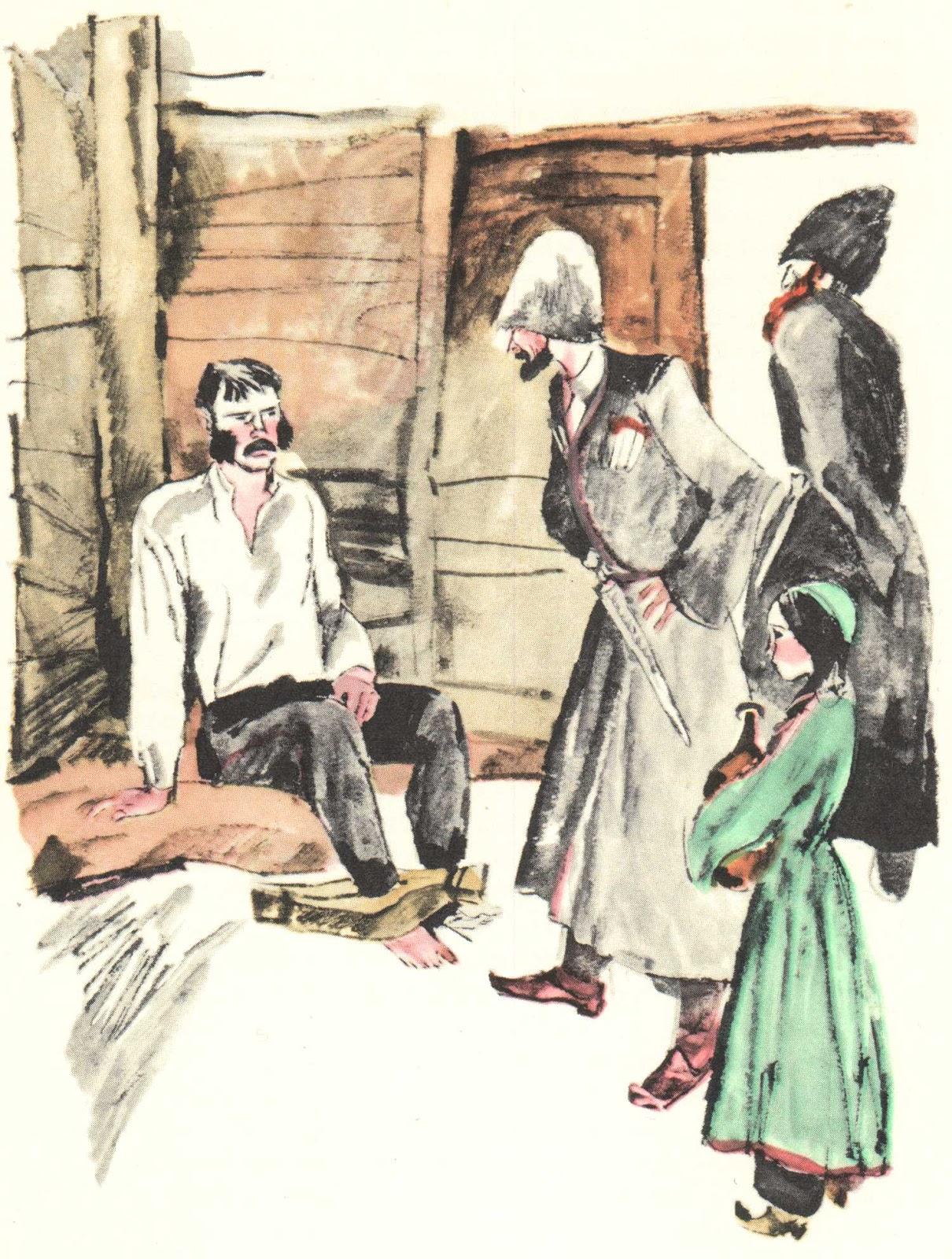 Почему дина помогала жилину кавказский пленник
