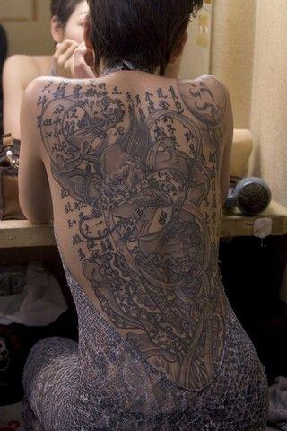 For Mens Girls 6 Japanese Writing Tattoos