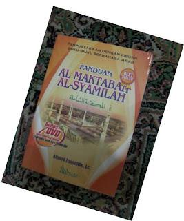 MAKTABAH SYAMILAH KUMPULAN KITAB-KITAB ARAB 14 GB