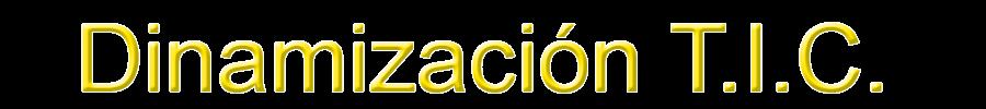 CEIP AGRO DO MUÍÑO (Dinamización T.I.C.)