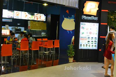 City-Square-Mall-Johor-Bahru