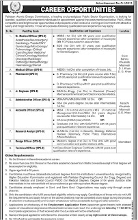 advertisement job opportunities in pakistan atomic energy commission