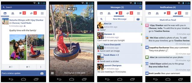 تطبيق فيس بوك لايت للأندرويد للهواتف منخفضة المواصفات والانترنت البطيء Facebook Lite