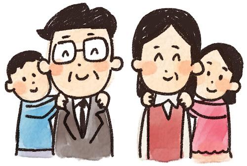 勤労感謝の日のイラスト「大人の肩を揉む子供達」