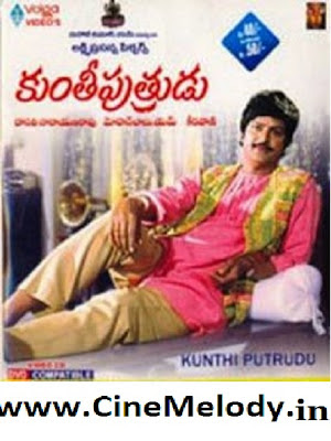 Kunthi Putrudu Telugu Mp3 Songs Free  Download  1996