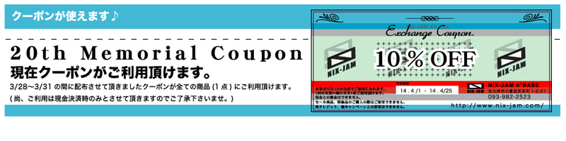 http://nix-c.blogspot.jp/2014/03/204.html
